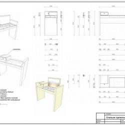 5-проект-спальня
